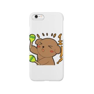 パーティーピーポーだ!いぇ~~い!! Smartphone cases