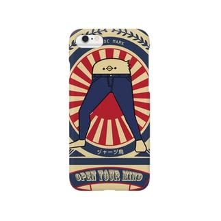 けまけまたまごオンラインのジャージ鳥 Smartphone cases
