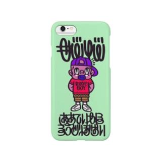 るうどぼおい(ライトグリーン) Smartphone cases