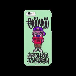 MonstersLinkのるうどぼおい(ライトグリーン) Smartphone cases