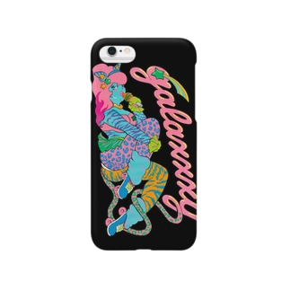 galaxxxy cat Smartphone cases