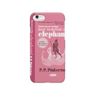 象を一撃で倒す文章の書き方 Smartphone cases