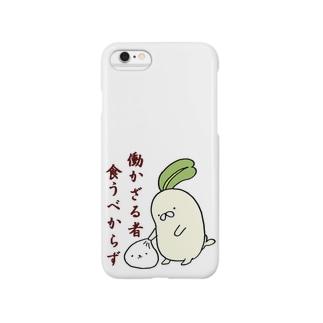 ぽよ太郎~埼玉のゆるきゃら~ Smartphone cases