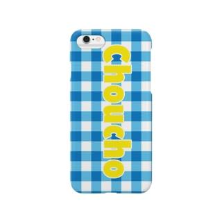 chouchoスマホケース(青) Smartphone cases
