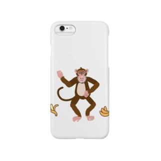お猿のひげおがオッス、バナナです〜! Smartphone cases