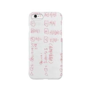 その辺の紙切れ Smartphone cases