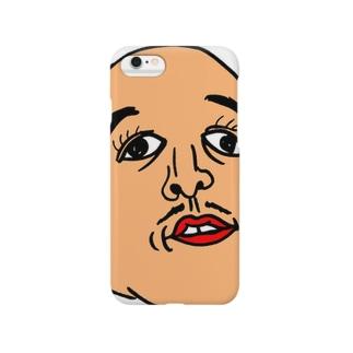 えっ!?どんな感情なん? Smartphone cases