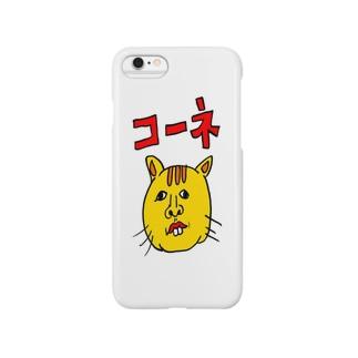 コーネ Smartphone cases