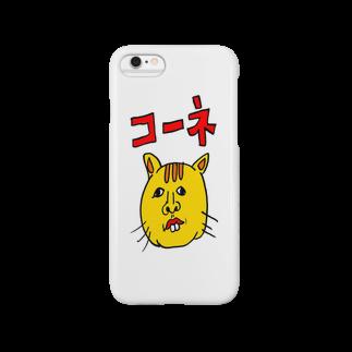 うめもと公式のコーネ Smartphone cases