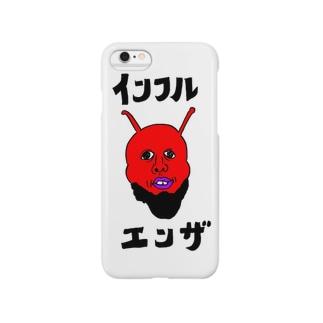 インフルエンザ Smartphone cases