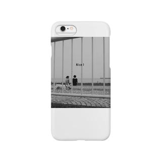 Nice! Smartphone cases
