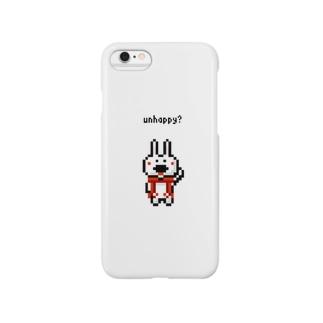 幸せじゃないの?そう尋ねずにはいられない病のうさぎ。 Smartphone cases