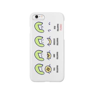 メロンパンでみる月の満ち欠け Smartphone cases