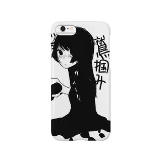 心臓鷲掴み Smartphone cases