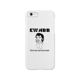 お口がクサイ エルビスくん Smartphone cases