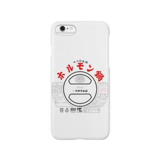 ナガラ食品ホルモン鍋デザイン Smartphone cases