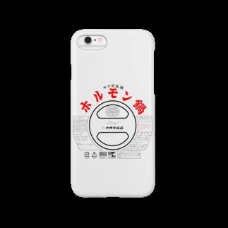 ホルモン鍋のナガラ食品のナガラ食品ホルモン鍋デザイン Smartphone cases