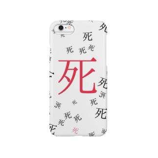 ゆめかわいいてきなやつ Smartphone cases