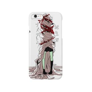 誕生日おめでとうプレゼント Smartphone cases