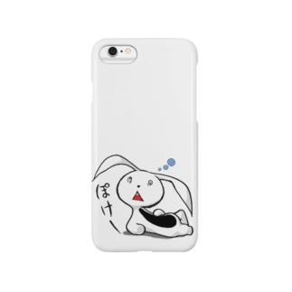 腹黒ウサギ、呆ける Smartphone cases