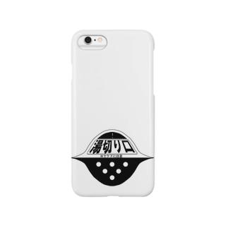 穴 Smartphone cases