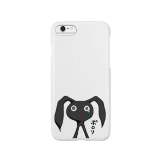 腹白ウサギ、涙ぽろり Smartphone cases