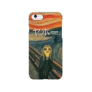 ヤホーΣ≡Σ≡Σ≡Σ≡L(Φ□ΦL) Smartphone cases