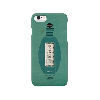 ゴルゴンの超絶美白化粧水「蛇女房」 Smartphone cases