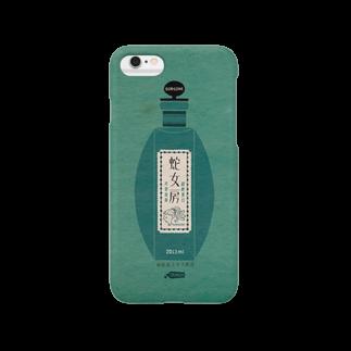 TRINCHのゴルゴンの超絶美白化粧水「蛇女房」 スマートフォンケース