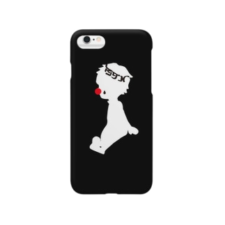clown Smartphone cases