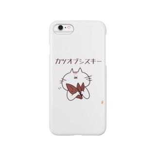 カツオブシスキー Smartphone cases