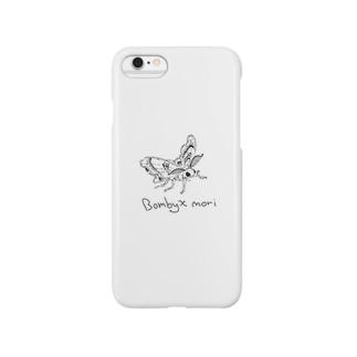 Bombyx mori Smartphone cases