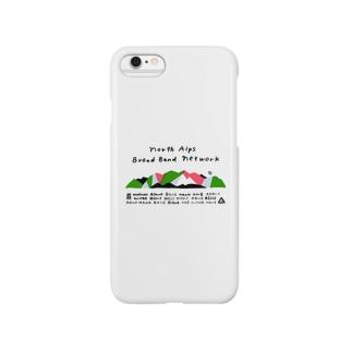 2021版公式グッズ(加盟山小屋全部入り) Smartphone cases