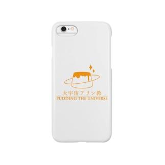 大宇宙プリン教 Smartphone cases