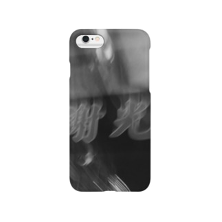 Drop Your Money Smartphone cases