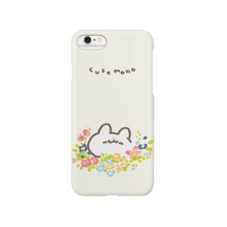 ふかふかおふとん Smartphone cases