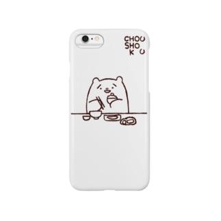 CHOUSHOKU(色なし) Smartphone cases