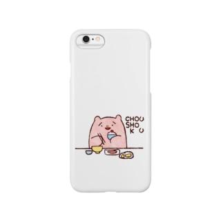CHOUSHOKU(色あり) Smartphone cases