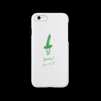 evening_starの緑の変な帽子の人 Kemari Love編 Smartphone cases