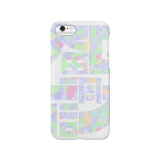 大田区田園調布 Smartphone cases