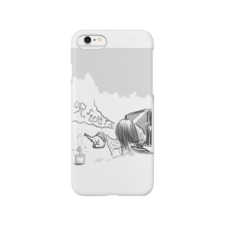 夜な夜な貞子② Smartphone cases