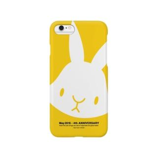 【2011.5】うさぎ 大 Smartphone cases