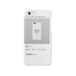 ぼったくりアイホンケース Smartphone cases