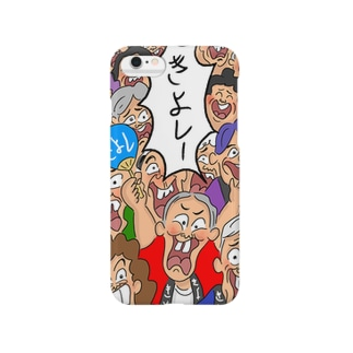 きよし Smartphone cases