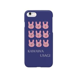 かわうさ04 Smartphone Case