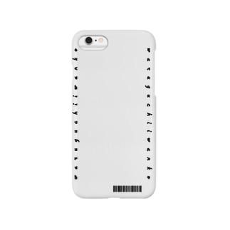 わるぐちいわん Smartphone cases