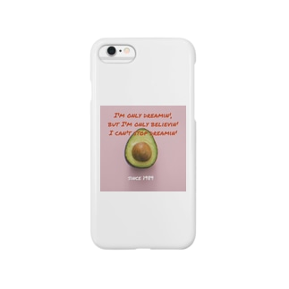 アボガド Smartphone cases