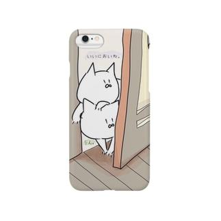 いいにおい。 Smartphone cases
