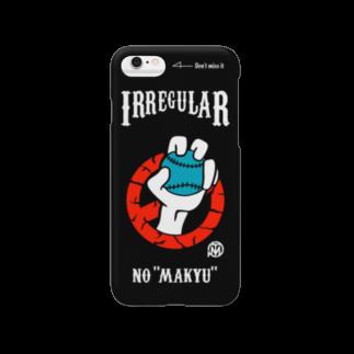 モリヤマ・サルのナックルボーラー Smartphone cases