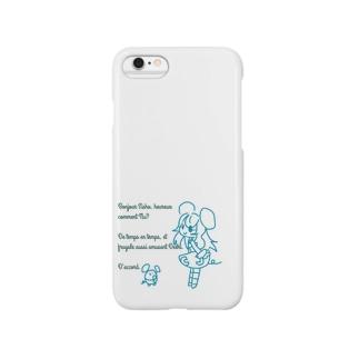 脱力CCチュウ Smartphone cases